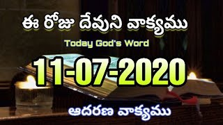 Today's Promise | word of God 11.07.2020