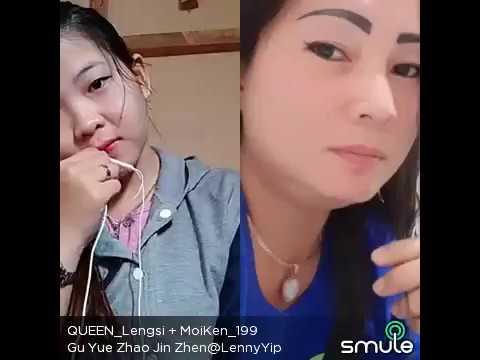 Gu Yue Zhao Jin Zhen # Lengsi + Moiken - Smule Duet Mandarin Song