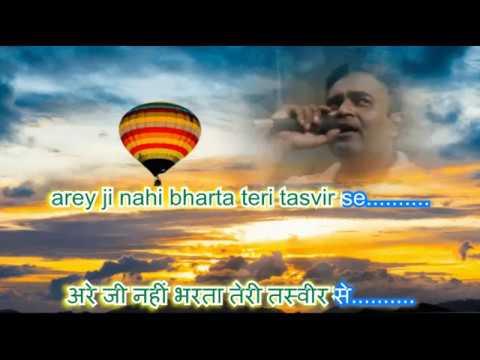 maang loonga main tujhe taqdeer se plane karaoke by Rajesh Gupta