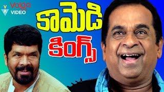 Comedy Kings Vol 14 - Back 2 Back Telugu Comedy Scenes - Volga Video