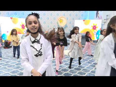 قناة اطفال ومواهب الفضائية برنامج #بيت_الزهور 1443 هـ الحلقة 3