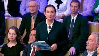 Украина иХолокост. Время покажет. Выпуск от29.09.2016