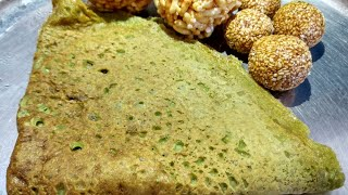 खान्देशी धिरडे रेसिपी / Khandeshi Dhirde recipe