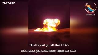 """الأحواز..كتائب """"محي الدين آل ناصر"""" تفجر خط أنابيب نفط في الأحواز..""""فيديو"""""""