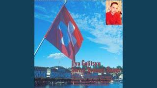 Swiss Lullaby (Original Mix)