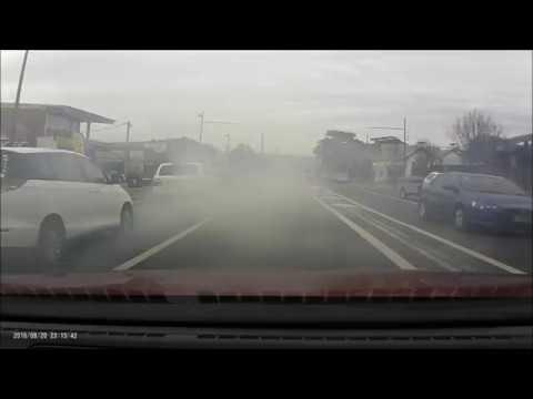 Smoke Screen Deployed - Albion Park, NSW