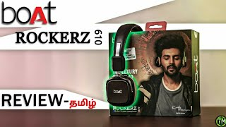 boAt Rockerz 610 | Tamil(தமிழ்) | Review /- Techno Meals