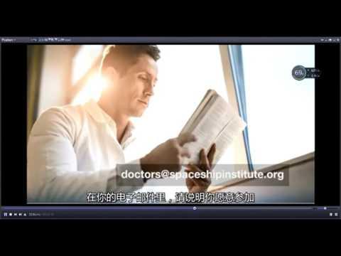 2017 06 03 AM Public Teachings in Chinese - 在中国公众教义
