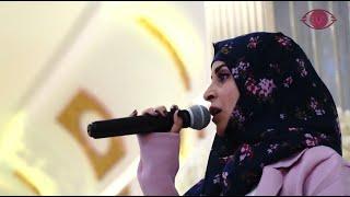مهرجان فانز العراق الرابع بحضور إيمي هيتاري || Emy Hetari