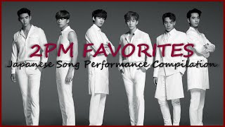 Top 55 Favorite 2PM Japanese Songs | Live Performance Compilation