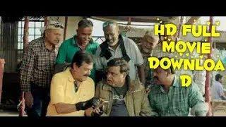 Ambi ning vayassaytho HD full movie download