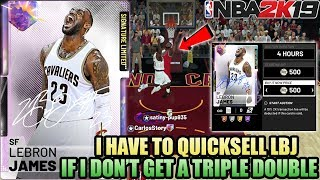 LIMITED GALAXY OPAL LEBRON JAMES GAMEPLAY! QUICKSELL GALAXY OPAL LEBRON CHALLENGE IN NBA 2K19 MYTEAM