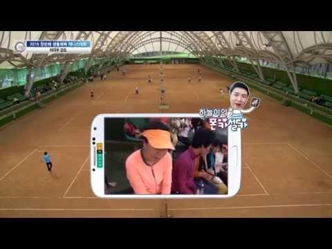 HCN스포츠 창문배 테니스 여자부결승