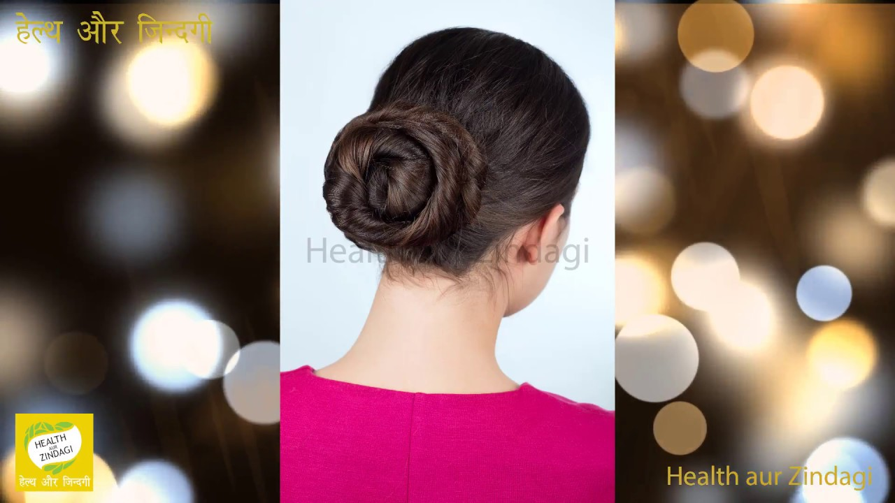 air hostess juda hair style || stewardess hair bun || cabin crew