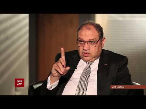 بتوقيت مصر : لقاء مع عضو مجلس نقابة الأطباء حول ضوابط نقل القرنية في مصر.  - 15:22-2018 / 8 / 11