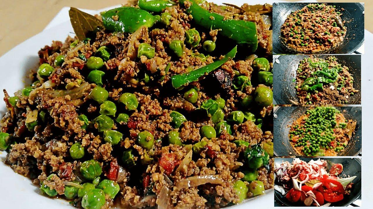 Qeema Karahi Recipe | Easy To Make |
