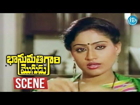 Bhanumathi Gari Mogudu Scenes - Vijayashanthi Plans To Sell His Father's Property || Balakrishna