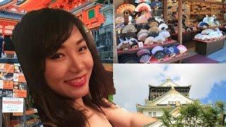 Best things to do in Japan (Tokyo, Osaka, Kyoto, Kobe, Nagoya and more) 日本でやるべきこと