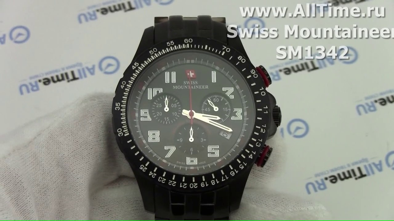 Часы Swiss Mountaineer SML8010B Часы Orient UBJV007B