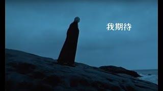張雨生V.S陶晶瑩-我期待  官方MV