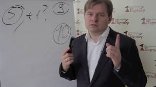 Госзакупки и тендеры. Урок №10. Электронная подпись и аккредитация