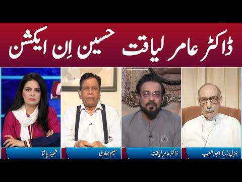 Clash with Imran Khan - Thursday 17th September 2020