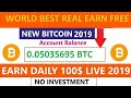 High Free Bitcoin  Earning site 2017 to 2019 | 0.058 | Live payment proof by new invention