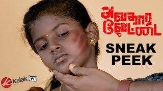 Avathara Vettai Movie Sneak Peek