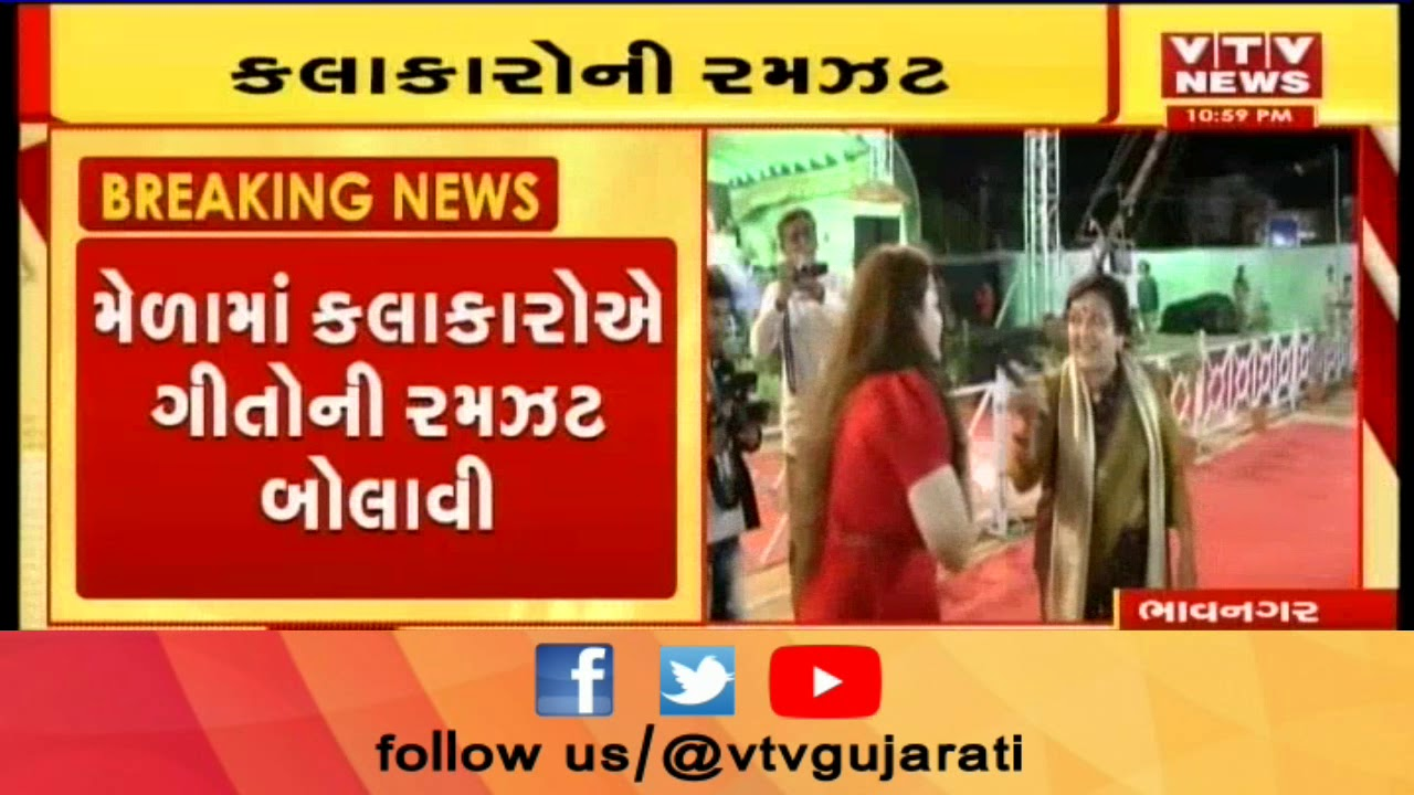 News Flash! Top #Headlines @ 7 AM | 24th August'19 | VTV