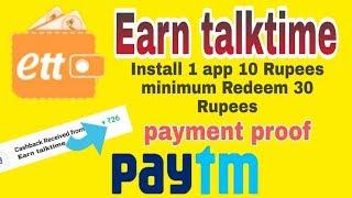 EARN TALKTIME & PAYTM payment proof apps lifetime earning apps full tutorials