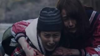 Догонялки со Смертью (2015 г)