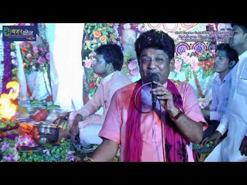 Sanjay Mittal ji bhajan    O saware Mera Sahara hai tu    Khatu Shyam Kirtan    Shyam Bhajan Simran