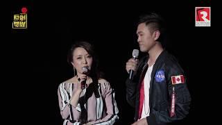 第 22 屆加拿大中文歌曲創作大賽 part 3