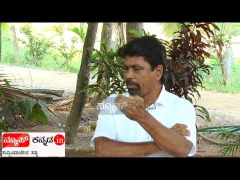 News kannada interview minority president MA  Gafoor KMDC