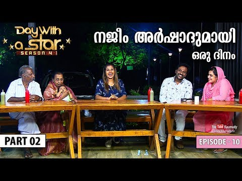 A Day With Najim Arshad | Day With A Star | Season 04 | EP 10 | Part 02 | Kaumudy TV