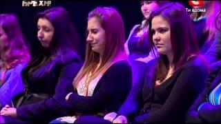 Детектор брехні / Детектор лжи / 3 сезон / Выпуск 11 [15.04.2013]