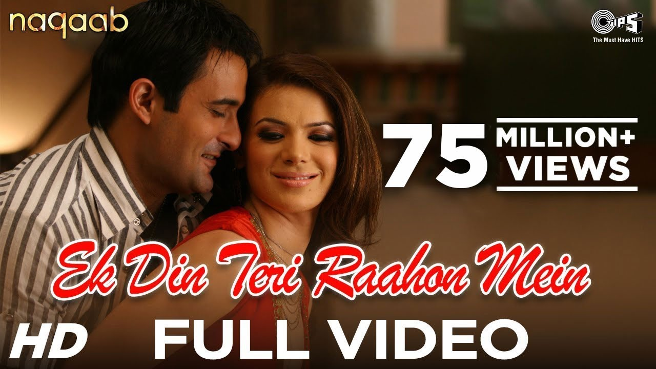 Ek Din Teri Raahon Mein - Video Song | Naqaab | Akshaye Khanna & Urvashi Sharma | Javed Ali | Pritam