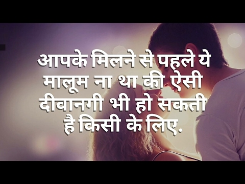 Some Word For Love Love Status