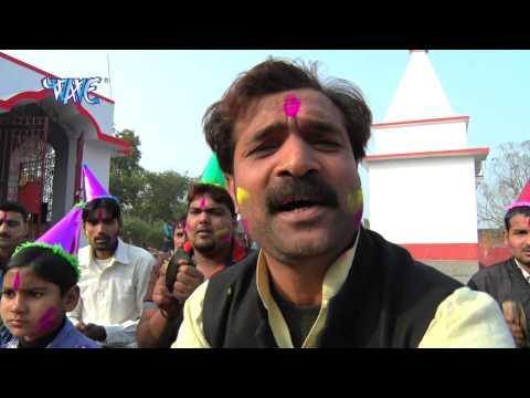 Sumiro शिव शंकर - Raag Hori Ke | Ashok Mishra, Vinay Mishra | Bhojpuri Holi Songs 2015 HD