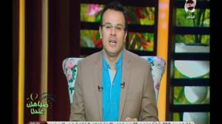 هيثم سعودي : اول رجب !! الايام بتجري والعمر كمان بيجري   صباحك عندنا