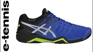 E-tennis - Asics Gel Resolution 7 Men's Tennis Shoes Review (EN)