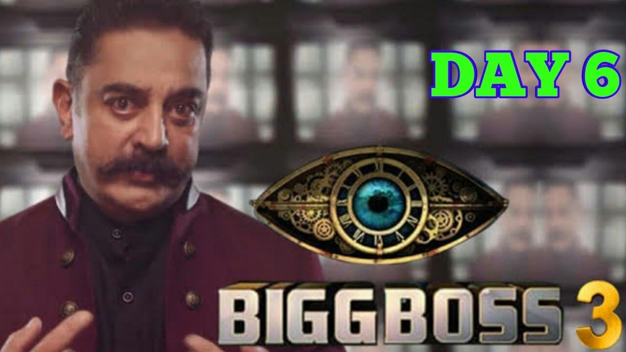 Bigg Boss tamil ( season 3 ) | day 6 (28 June 2019 ) #kamalhassan #vijaytv