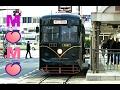 Momo Okayama Electric Tramway - Special ᴴᴰ ● 岡山電気軌道