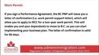 (BC PNP Entrepreneur Immigration– Base Category)