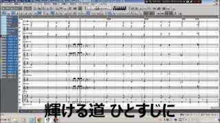 宝塚歌劇団団歌のカラオケバージョンを作りました。 歌唱パートのメロディーはつけていません。一番のみ。 初舞台生お披露目公演で歌われる団歌を参考にしています。