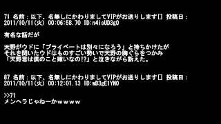 By2ちゃんねる.