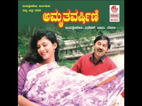 Kannada Hit Songs | Kannina Notagalu Song | Amruthavarshini Kannada Movie
