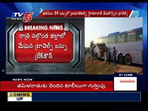Passengers Sleeps On Road   Private Travel Bus Break Down : TV5 News