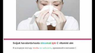 Видео уроки турецкого языка. Урок 25