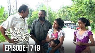 Kopi Kade  | Episode 1719 - (2019-09-29) | ITN Thumbnail